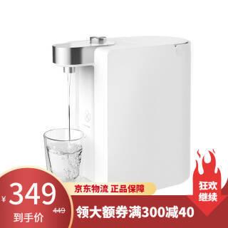 心想 S2010 即热饮水机 349元