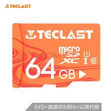 ¥39.9 台电(TECLAST)64GB TF (MicroSD) 存储卡 高速传输 读取速度可达90MB/S 手机/