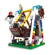 星堡积木 小颗粒积木 创意游乐场系列 XB-119 海盗船 32元包邮(需用券)
