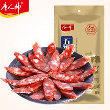 唐人神 广式五福香肠 365g 14.8元