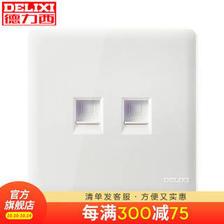 德力西开关插座面板86型无边框大板白双电脑插座 *7件 245.95元(合35.14元/件