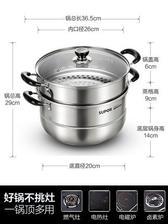 20日10点: SUPOR 苏泊尔 SZ26B5 不锈钢蒸锅 26cm 69.5元包邮(前500件)