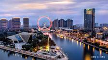 自由行: 全国多地-北京+天津7天6晚(往返直飞+城际高铁,4+2晚五星酒店)