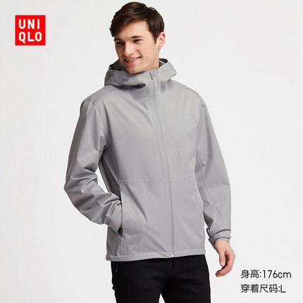 ¥149 19日0点: UNIQLO 优衣库 413977 BLOCKTECH连帽外套