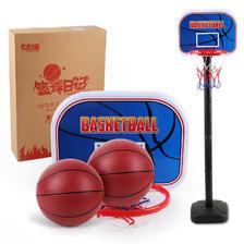 勾勾手 1.15米篮球架 含2球 25元包邮(需用券)