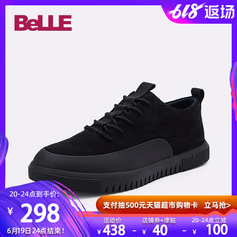 Belle/百丽男鞋夏季新款板鞋潮鞋子磨砂皮鞋男士休闲鞋男5KF01DM7  券后328元