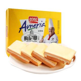 盼盼 梅尼耶干蛋糕 奶香味80g *13件 72.7元(合5.59元/件)