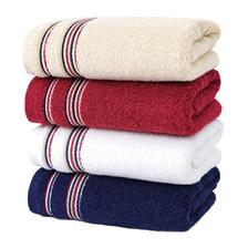 金号 纯棉毛巾 *3件 26.73元(合8.91元/件)