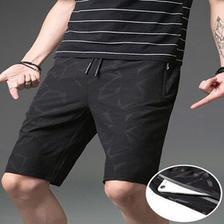 五分裤速干沙滩裤 夏薄款运动短裤 券后¥16.9