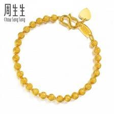 苏宁易购 Chow Sang Sang 周生生 09466b 足金圆珠手链 12.66g 4673元(双重优惠直降7