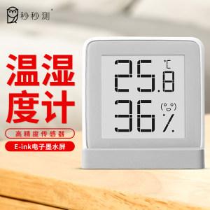 小米生态链 秒秒测 高精准电子温湿度计 墨水屏显 49元包邮