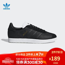 阿迪达斯官方adidas 三叶草 Gazelle W 女子 经典鞋 B41662 *2件 336.6元(合168.3元/