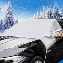 汽车前挡风玻璃罩车衣雪挡防雪遮雪挡半罩车衣半罩挡风防冻防霜 12元
