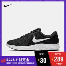 耐克(NIKE) REVOLUTION 4 女士跑鞋 289元