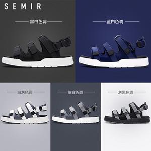 semir/森马 男士运动凉鞋 79.9元(需用券)