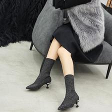 20日0点: DK Sheepskin UGG DK328 女士保暖袜靴 239元