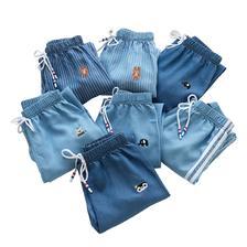 南极人 儿童牛仔防蚊裤 纯棉 100-150cm 16.8元包邮
