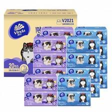 京东商城 Vinda 维达 抽纸 棉韧3层100抽*20包 *2件+凑单品 61.84元(合30.92元/件