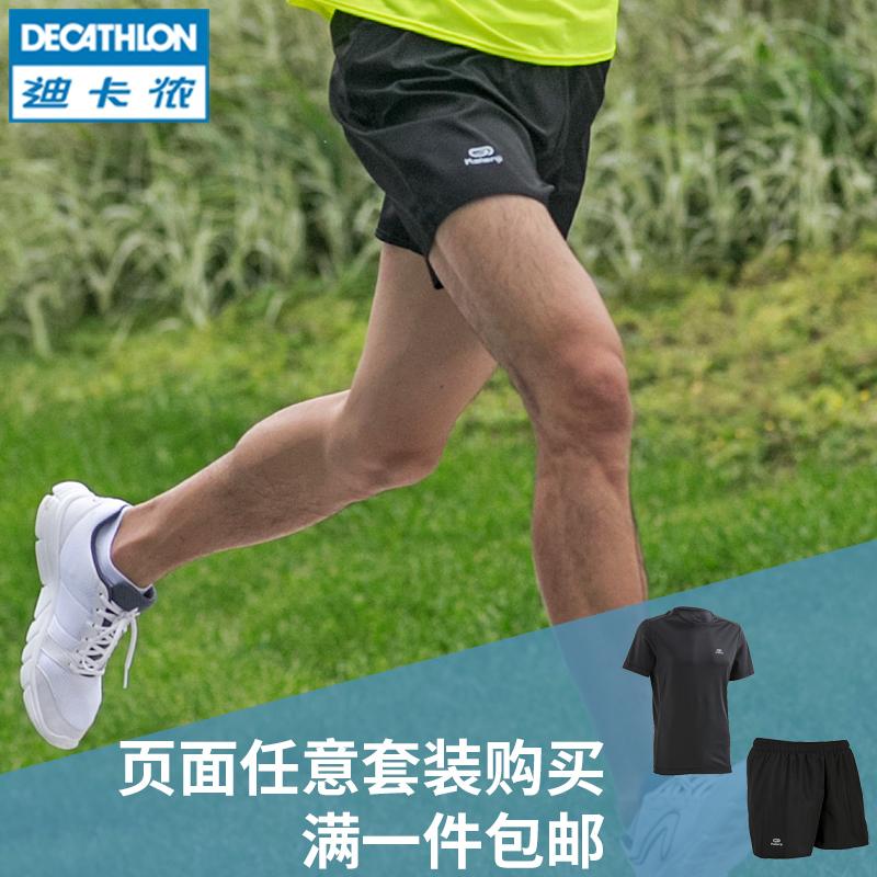迪卡侬(DECATHLON) KALENJI 8238571 男款运动短裤 29.9元