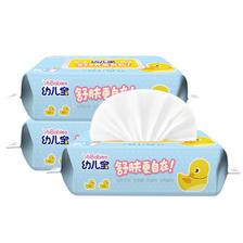 幼儿宝 婴儿清洁手口湿巾 80抽*4包装 6.9元包邮(需用券) ¥7