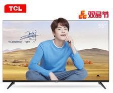 ¥1689 TCL 55L2 55英寸 4K液晶电视