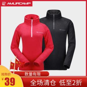 应季清仓 Amurcamp 18款 男女保暖透气抓绒 29元最低价