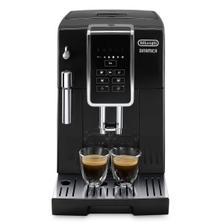 中亚Prime会员: Delonghi 德龙 ECAM 350.15.B 全自动咖啡机 ¥2532.49+¥230.46含税包
