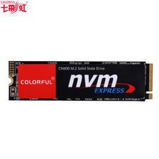 七彩虹(COLORFUL) CN600 M.2 NVMe固态硬盘 120GB 126元