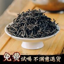 茶集团 景德镇浮梁红茶铁罐装50g*2罐 2.2折 ¥9.9