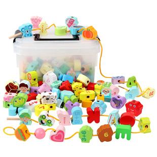 幼儿童串串珠益智力玩具宝宝穿珠子 ¥7