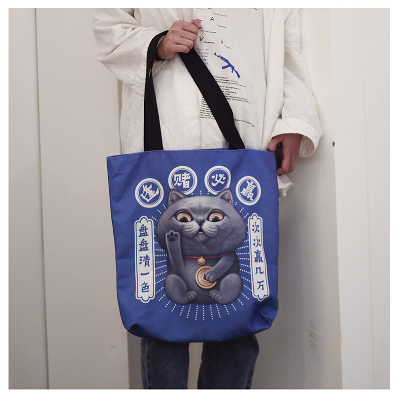 猫范 招财猫帆布包单肩包 37元