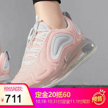 京东预售:yysports旗舰店 耐克Nike Air Max 720大气垫女子跑步鞋AR9293 AR9293-603 39