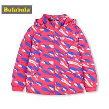 Balabala 巴拉巴拉 童装 冬季大童羽绒服 *4件 419.88元(合104.97元/件)