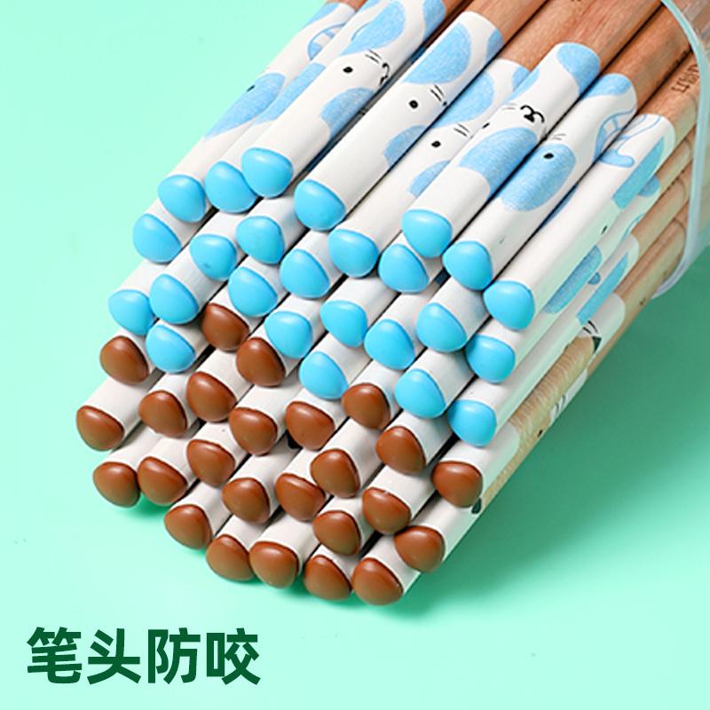 得力(deli) 小学生用三棱铅笔 50支 22.8元