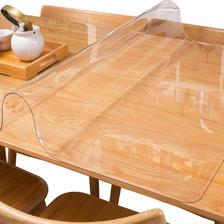 透明桌垫pvc软玻璃桌布防水防烫防油免洗塑料餐桌布茶几垫水晶板  券后14.5