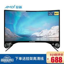 AMOI 夏新 832F 液晶电视 688元