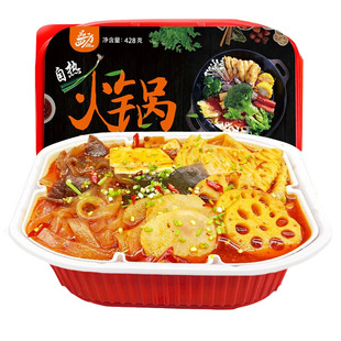 拍3件 网红爆款自热小火锅素食 ¥9