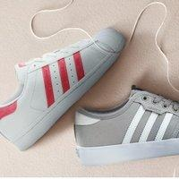 低至5.4折 经典配色Superstar有大童码 adidas, New Balance, Saucony 等品牌儿童运动鞋