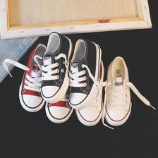 匡威旗下品牌 CESHOESES 儿童帆布鞋 小白鞋 29.9元包邮