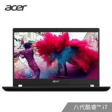 宏碁(acer) 墨舞X40 14英寸 笔记本电脑 (7-8550U、16GB、512GB、MX130 2G) 6399元