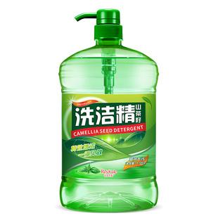 去油去腥果蔬净洗洁精1.5kg*2瓶 券后¥18.9