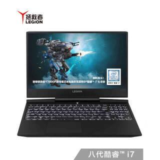 Lenovo 联想 拯救者Y7000P 15.6英寸游戏笔记本电脑(i7-8750H、8GB、512GB、GTX1060 6G、144Hz) 8099元