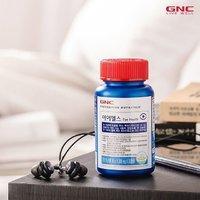 $13.99 (原价$32.99) GNC Preventive Nutrition 收顶级护眼护肝保健品