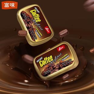 网红爆款 清香提神咖啡豆8盒装 券后¥19.9