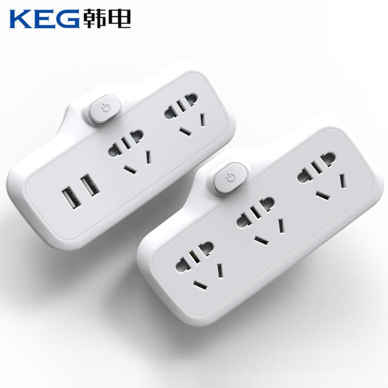 ¥10.9 KEG 韩电 HD-ZZB-01/03K 插座转换器 总控一转三