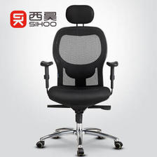 西昊(SIHOO) M35 人体工学电脑椅 599元