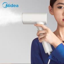 ¥89 美的 蒸汽熨斗便携手持挂烫机