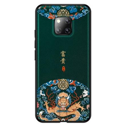 Rolic 华为皮纹浮雕手机壳 9.9元包邮(需用券) ¥10
