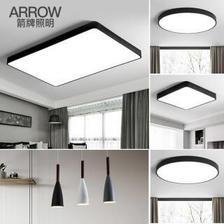 箭牌照明(ARROW)客厅灯卧室厨房灯led吸顶灯 套餐十黑色五件套,单色白光