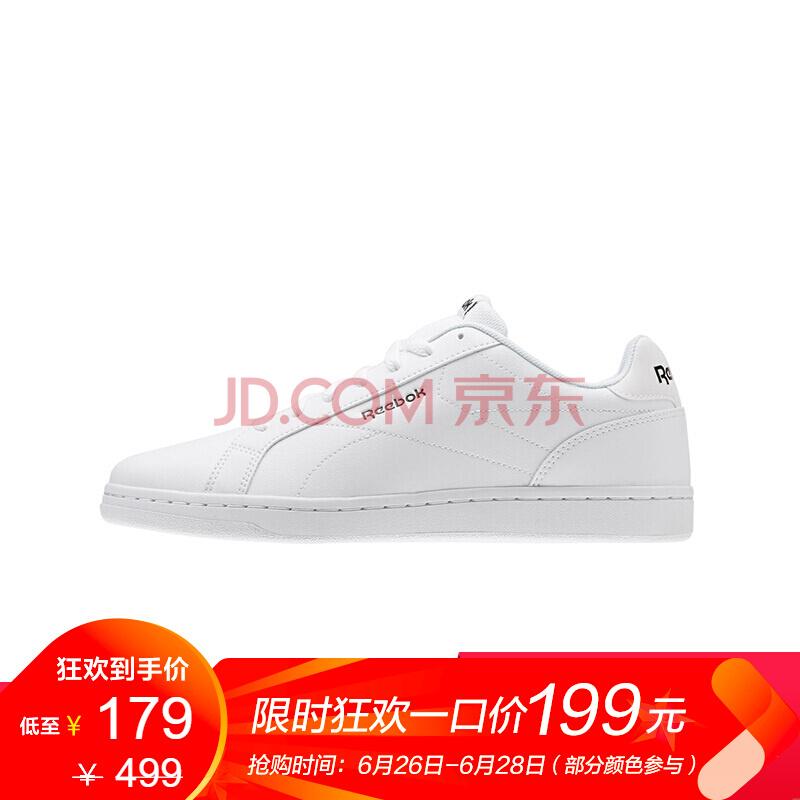 Reebok锐步 ROYAL COMPLETE CLN 男子 网球鞋 AWE06 199元